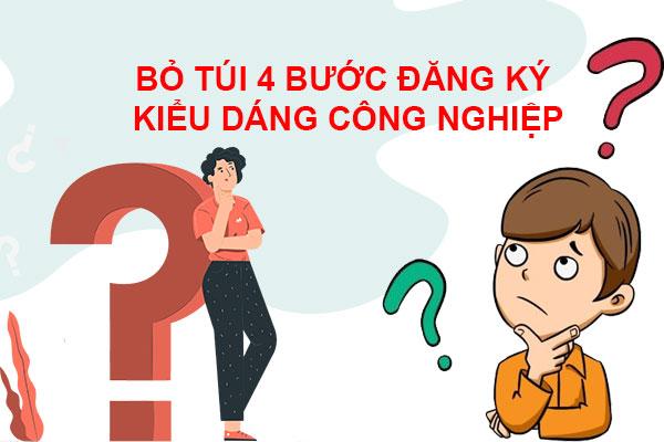 Bo-tui-4-buoc-dang-ky-kieu-dang-cong-nghiep